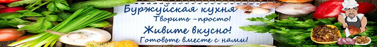 tetrad-ovoschi-cvetnaya-kapusta